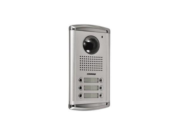 Panel wywoławczy DRC-6AC2/RFID COMMAX
