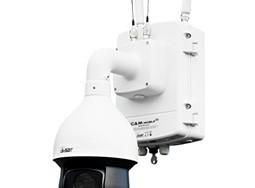 Kamery z modułem transmisji