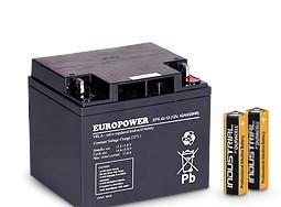 Akumulatory i inne urządzenia